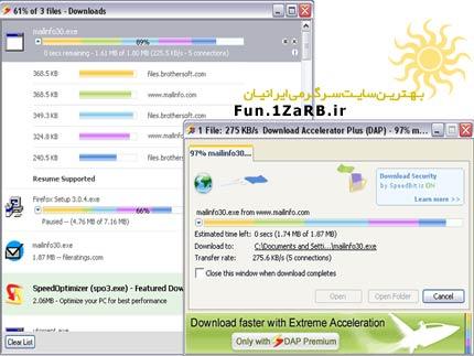 نرم افزار مدیریت دانلود Download Accelerator Plus 9.4.0.6